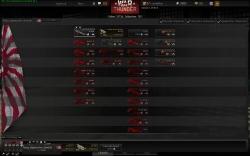 War Thunder Screenshot - Japanische Flugzeuge